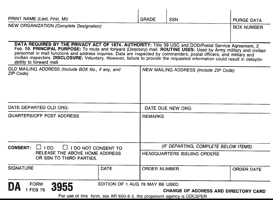 download da form 3955 fillable for free