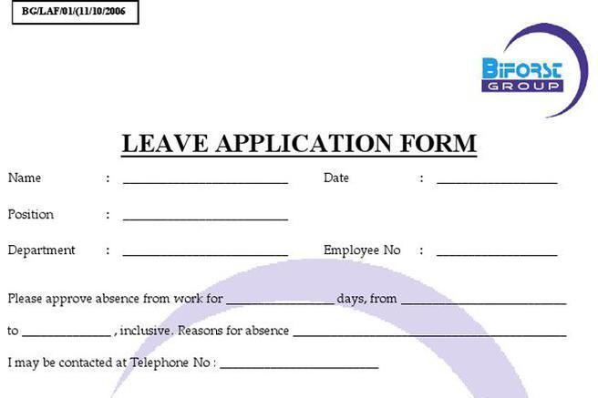 3+ Leave Form Sample Free Download