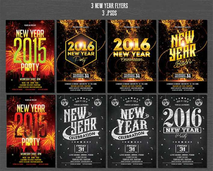 17 Christmas & New Year Flyer Template PSD Download Page 1