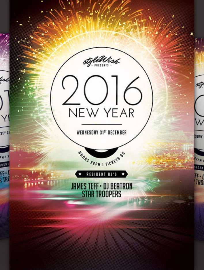 2016 New Year Flyer Template HTML Format Download Page 1