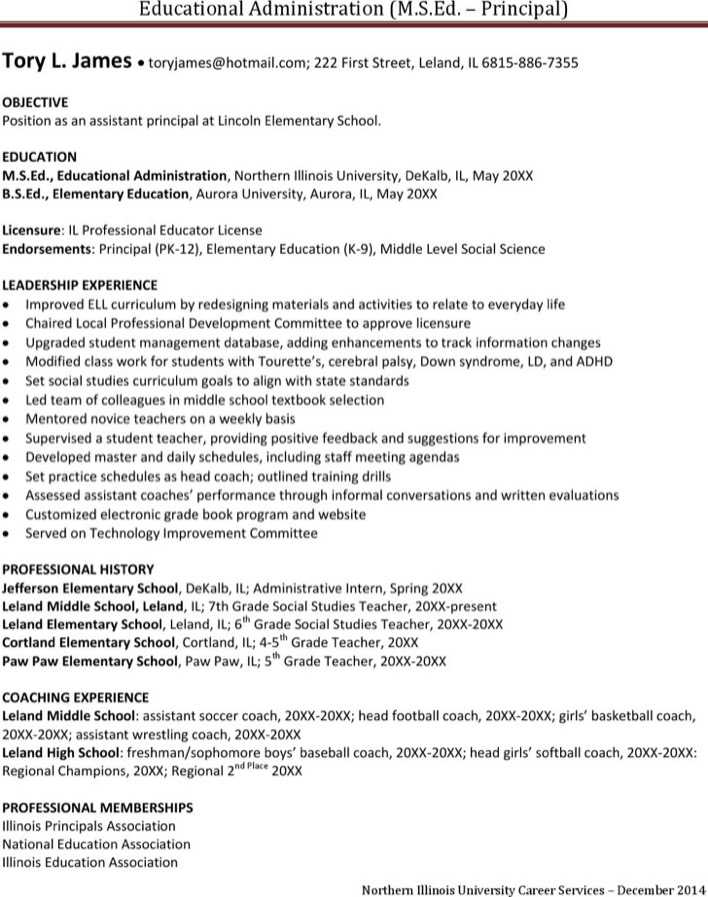 Assistant Principal Resume Page 1
