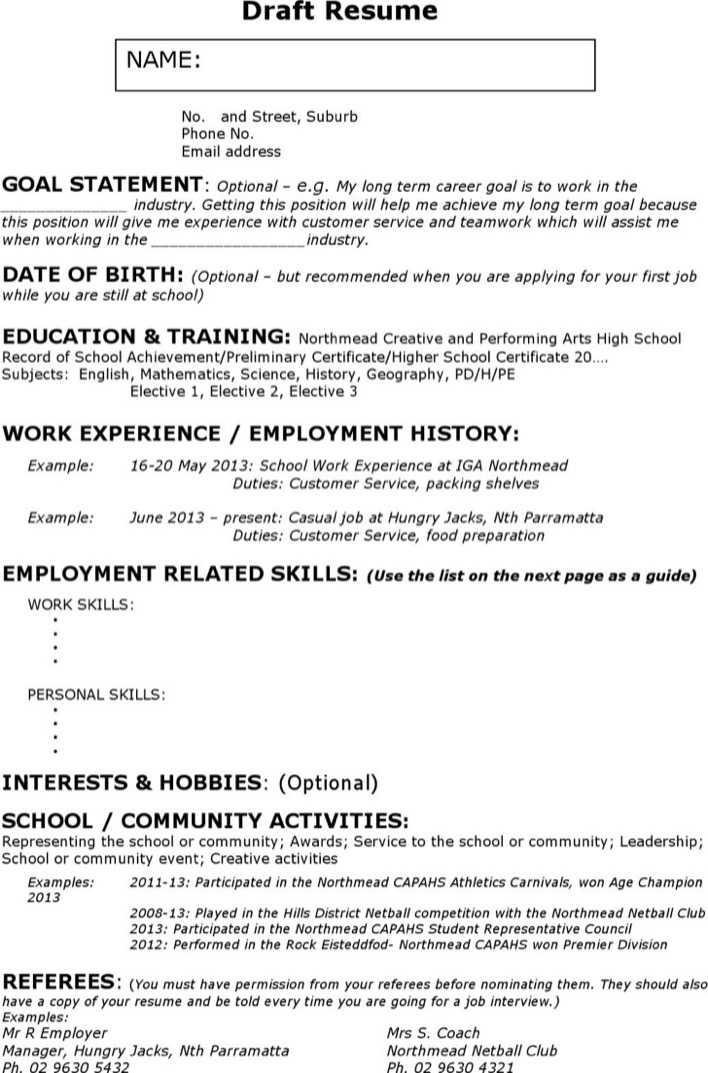 download babysitter experience resume for free