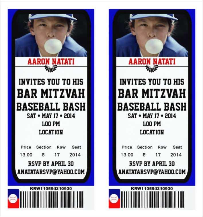 Baseball Bar Ticket Invitation Template Page 1