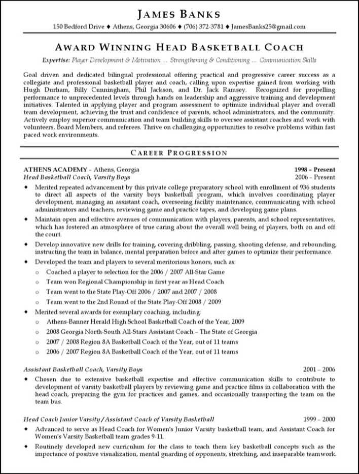 download basketball referee resume for free