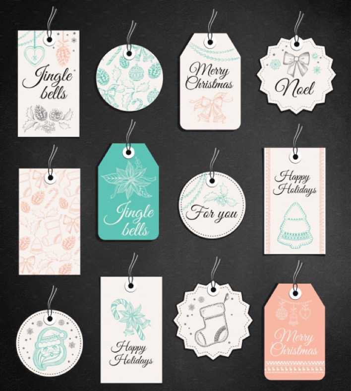 Christmas Gift Tag Printable Template Page 1