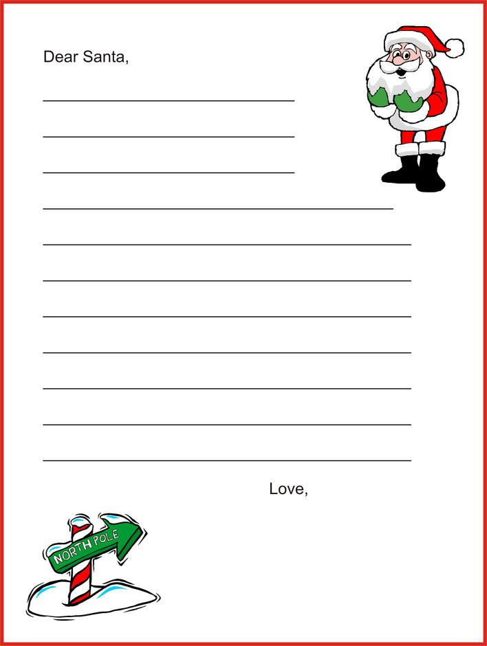 Christmas Gifts Writing Paper Pdf Format Page 1
