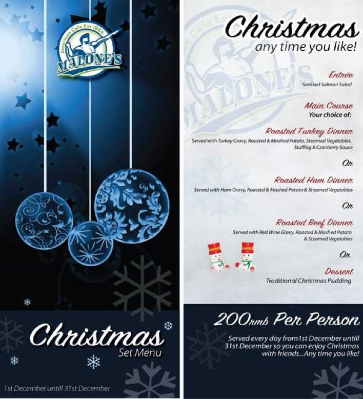 Christmas Menu in China Download Page 1