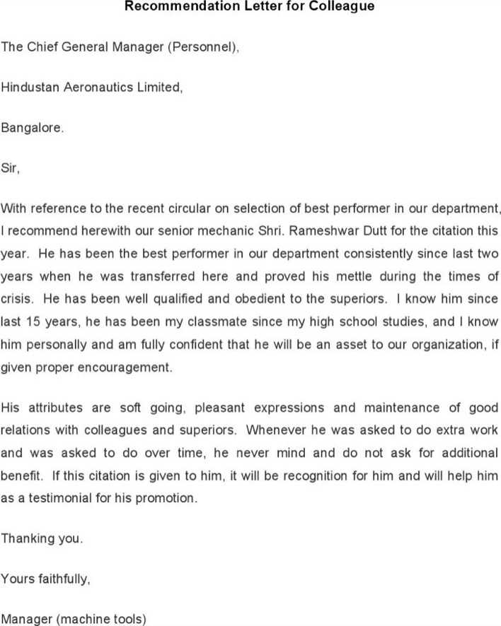 colleague recommendation letter template page 1