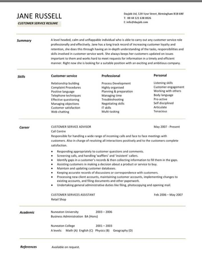 download customer service resume template for free