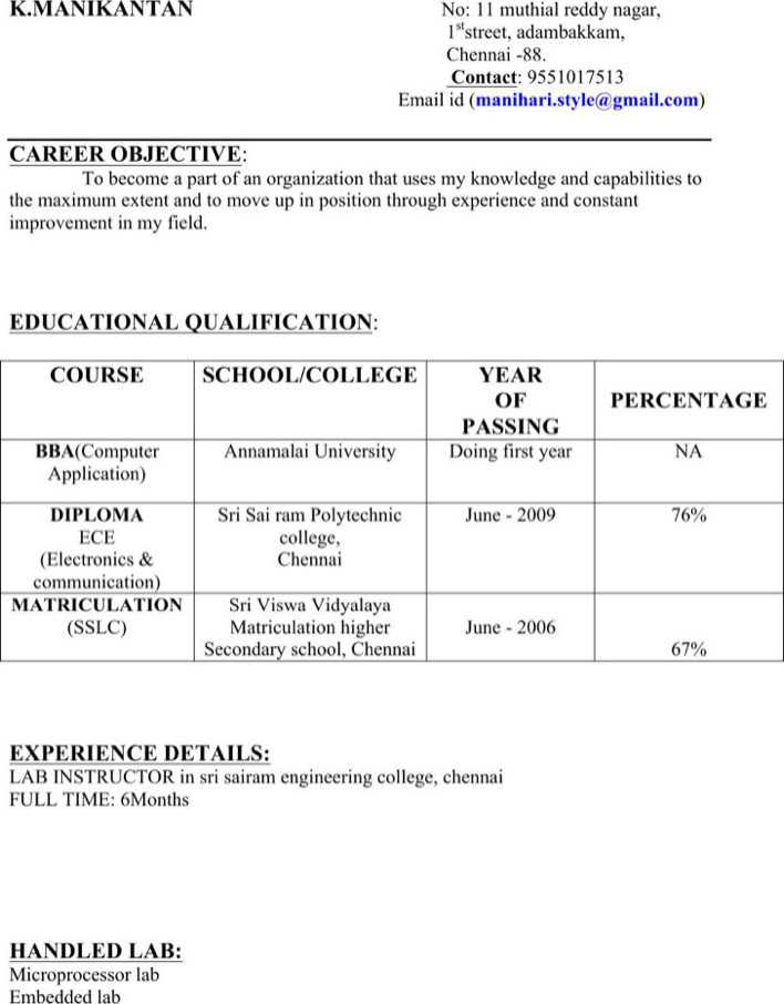 download ece resume template format for free tidytemplates