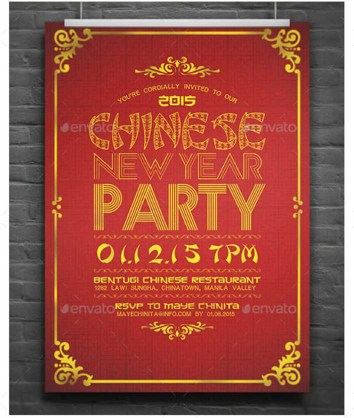 Elegant Chinese New Year Invitation Template PSD Format Page 1