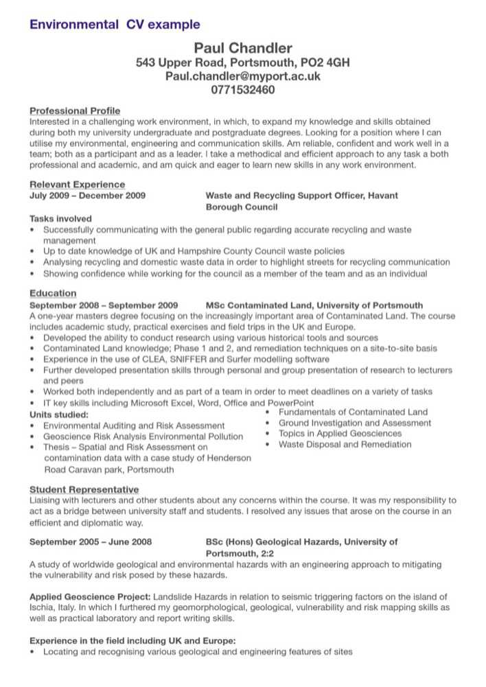 download environmental cv example for free