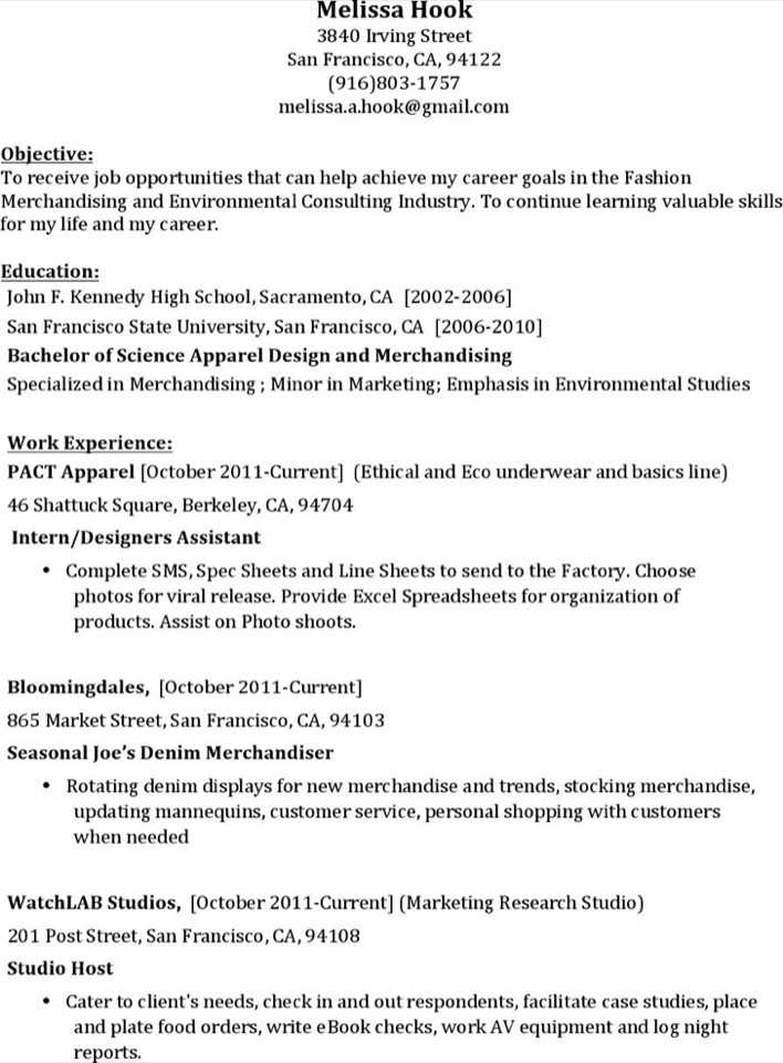 download factory seamstress resume for free