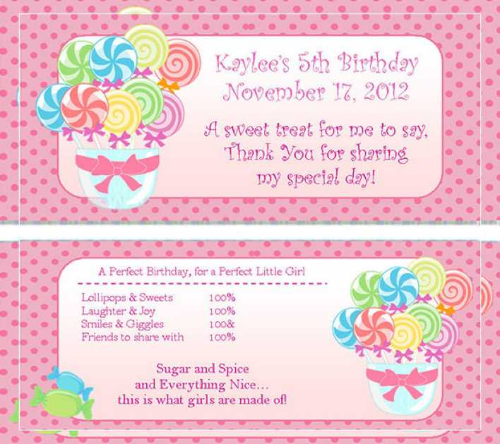Free Candy Land Candy Bar Wrapper Design Page 1