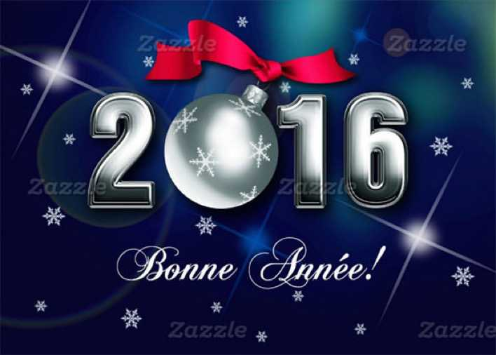 French New Years Greeting Cards Template Download Page 1