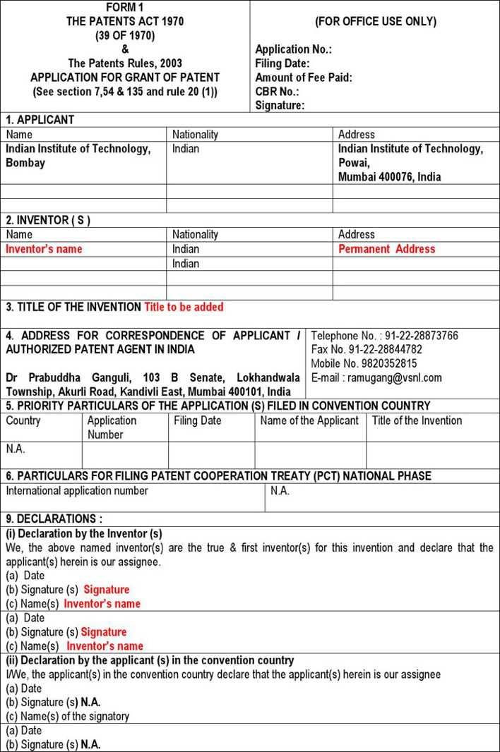 download indian patent application form word document for. Black Bedroom Furniture Sets. Home Design Ideas