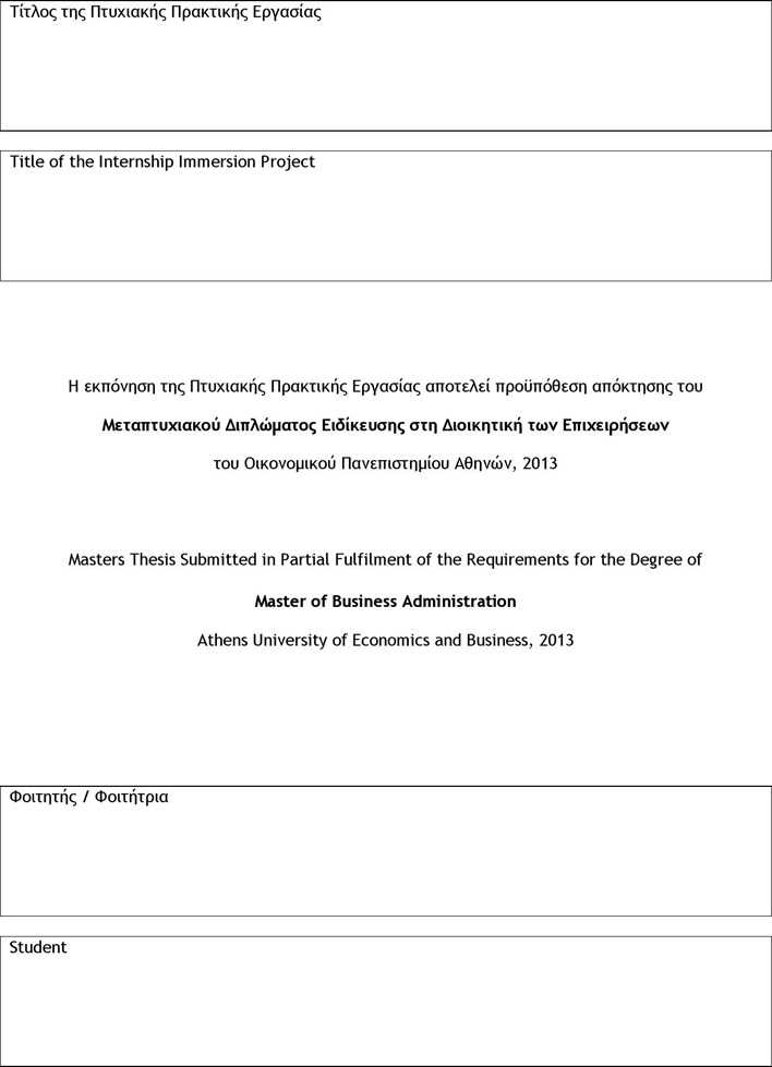 Download Internship Report Format for Free   Page 4 - TidyTemplates