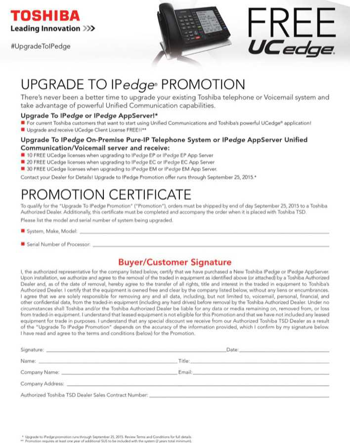 promotion certificate template - download ipedge promotion certificate template for free