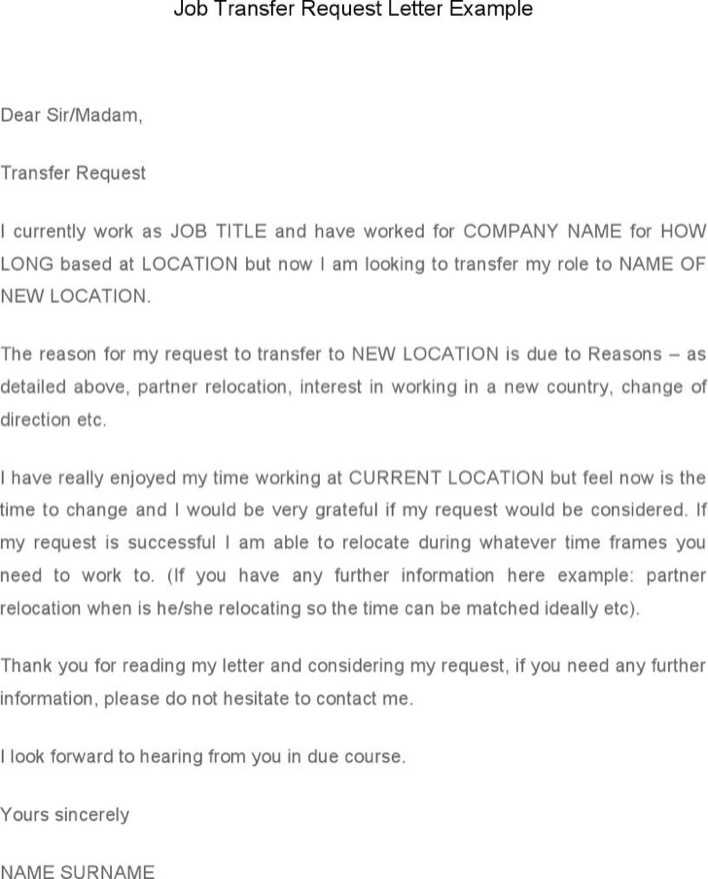 Job Transfer Request Letter Template Example Page 1