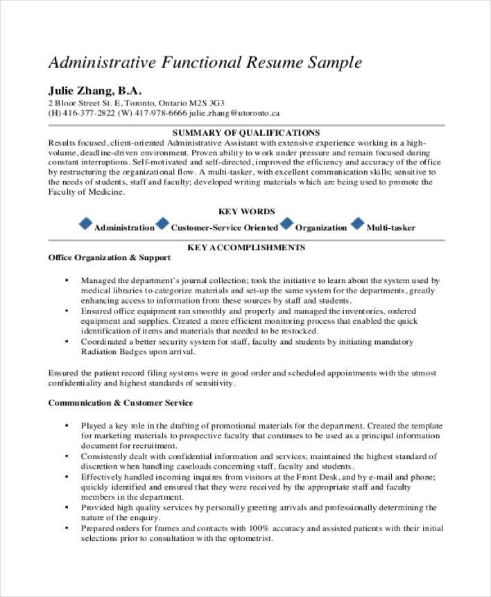 sample functional resume for administrative assistant
