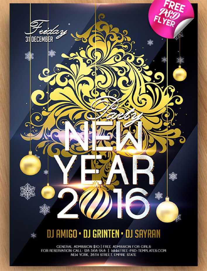 New Year 2016 Free PSD Invitation Template Page 1