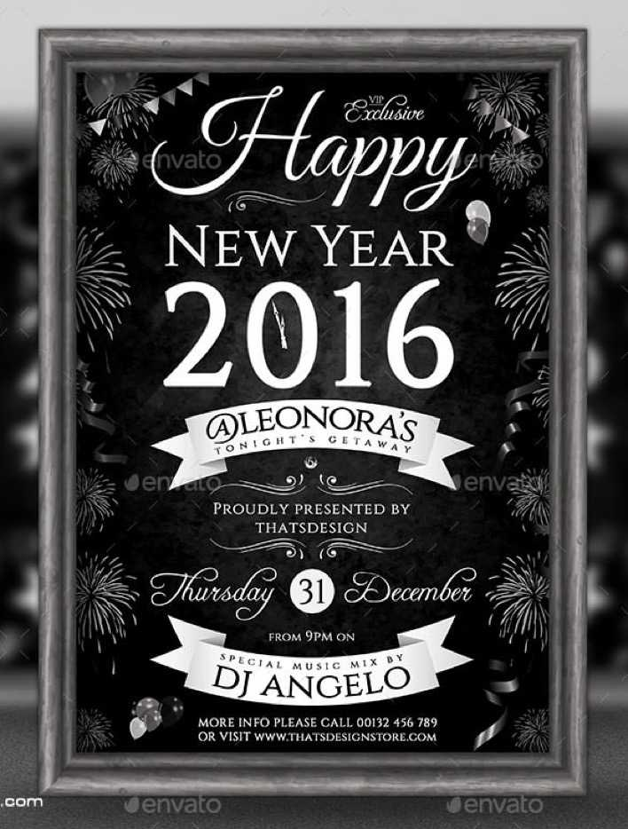 New Year Flyer Template V5 PSD Download Page 1