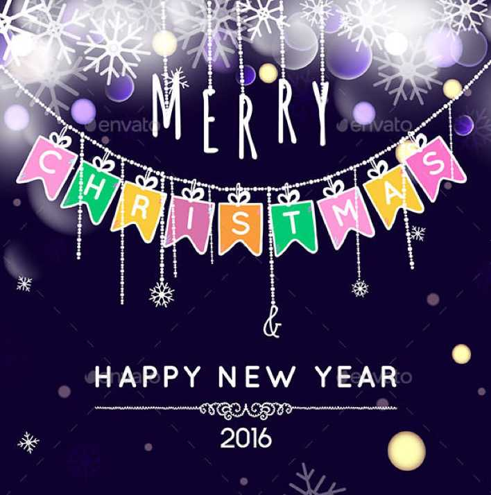 New Year Greetings Card Template Vector EPS Page 1