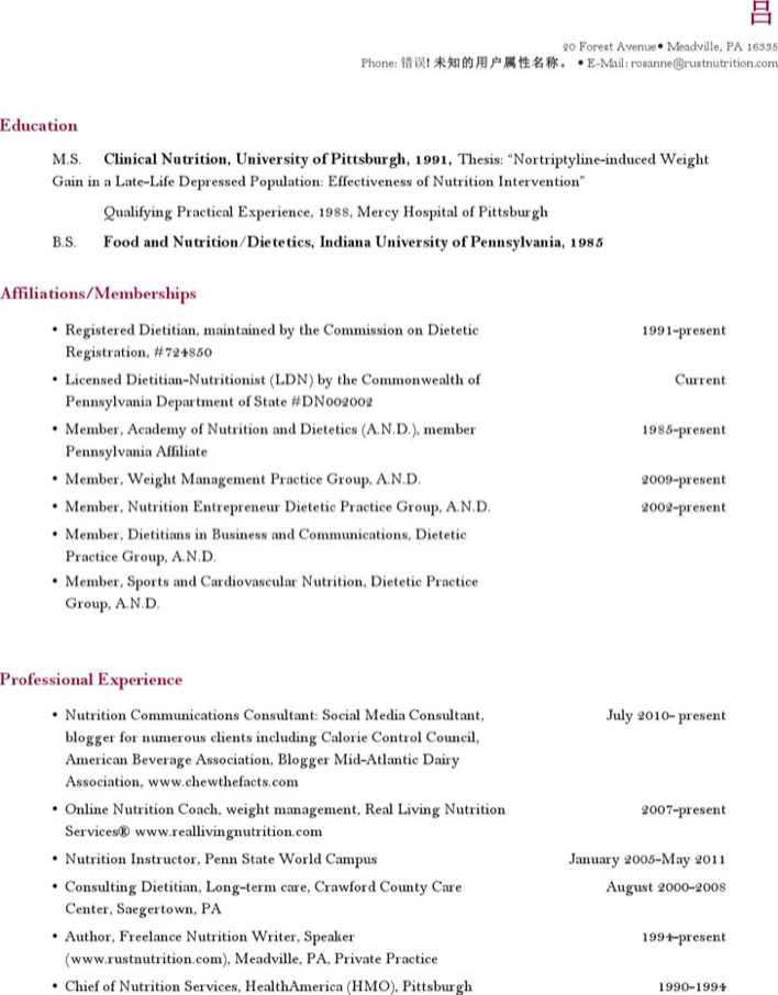 download nutritionist consultant resume for free