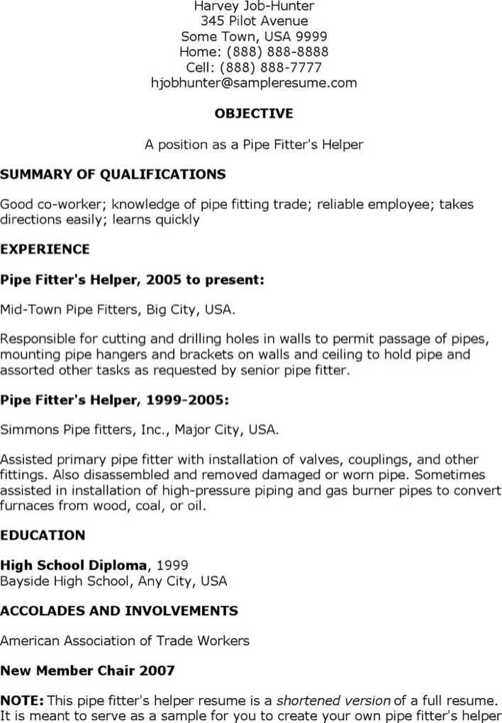 download pipefitter helper resume for free