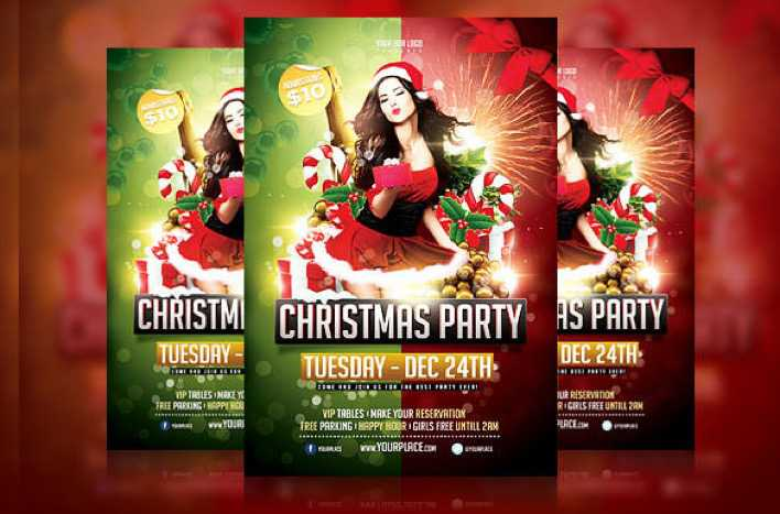Premium PSD Christmas Party Flyer Template Page 1
