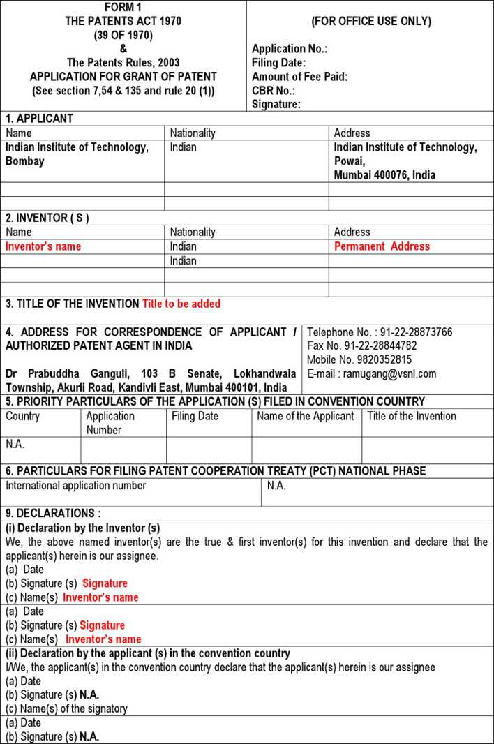 Patent applications - Post-dating - Lakshmisri