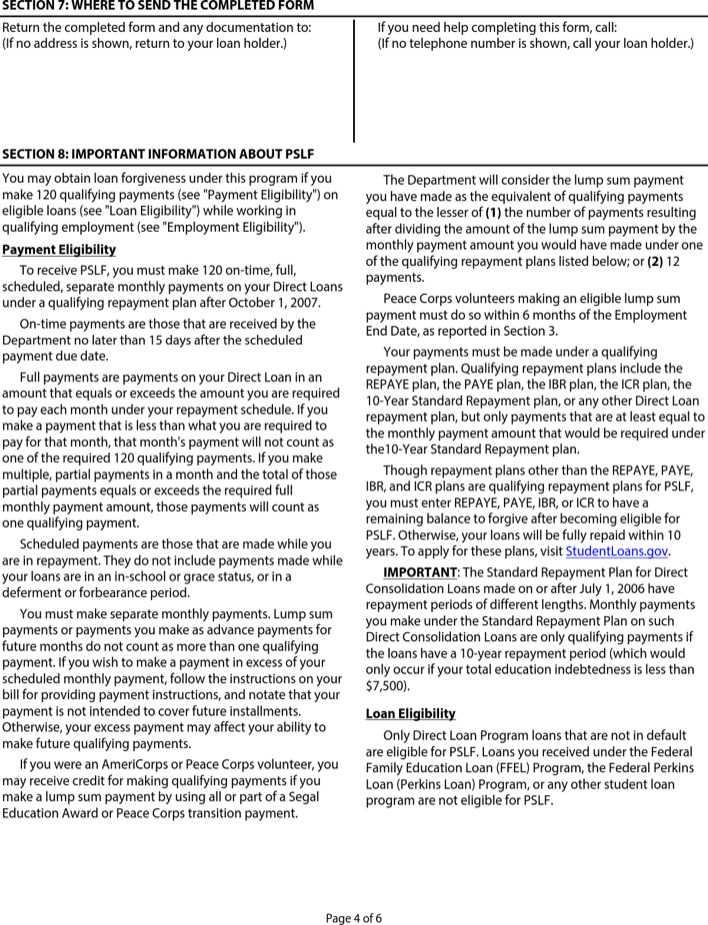 Public Service Forgiveness Form | Download Public Service Loan Forgiveness Employment Certification