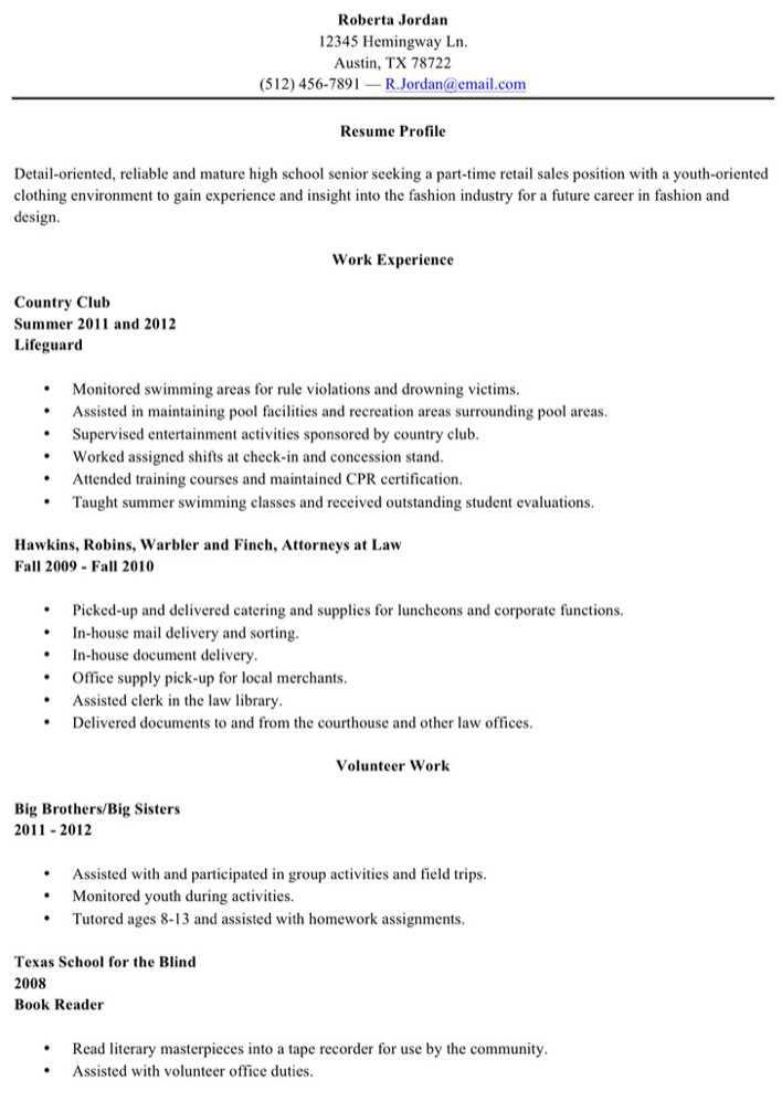 Resume Sample High School Graduate Page 1