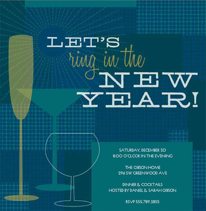 Retro New Years Invitation Template Download Editable Page 1
