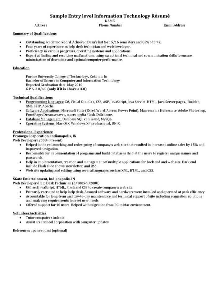 sample entry level information technology resume
