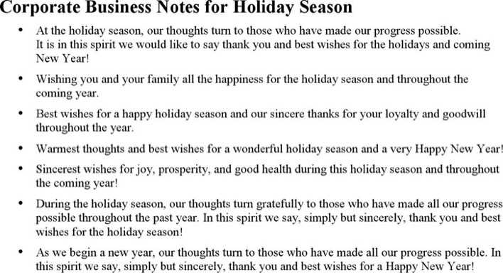 Sample Holiday Greetings Messages Page 1