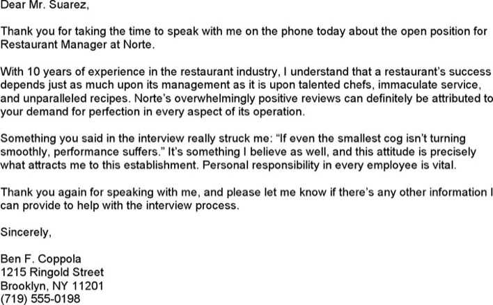 thank you note for phone interview