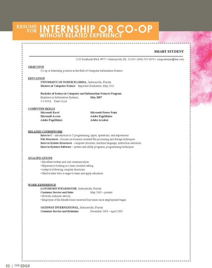 Download Software Engineer Intern Resume For Free