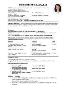 Blank Resume Sample Template