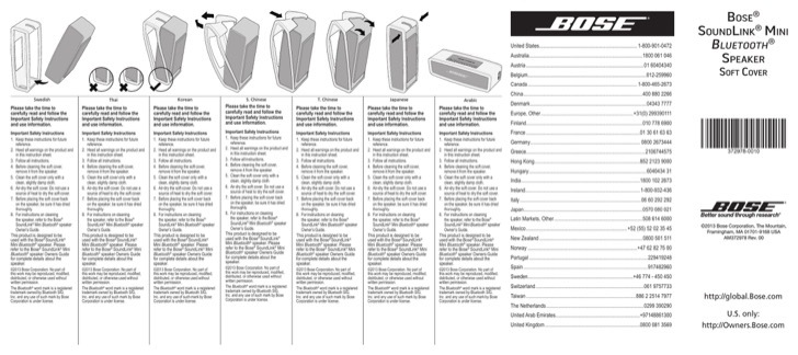 Bose Quick Start Guide Sample