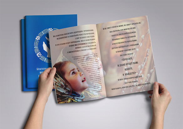 Brochure for Otrodox Church Of Moldova