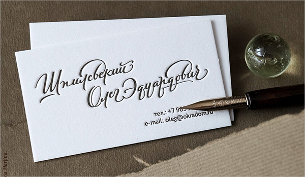 Calligraphy for Business Card