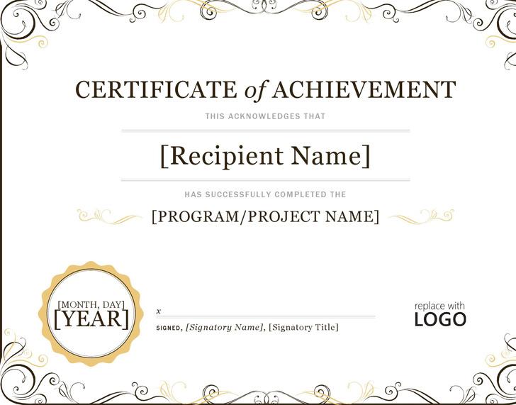 Certificate of Achievement 1