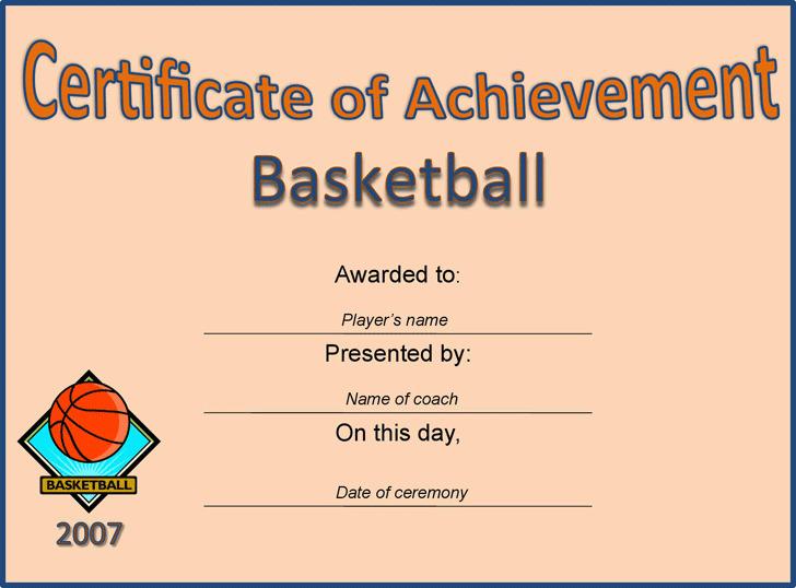 Certificate of Achievement - Basketball