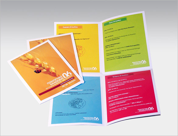 Colourful Brochure Template for Events
