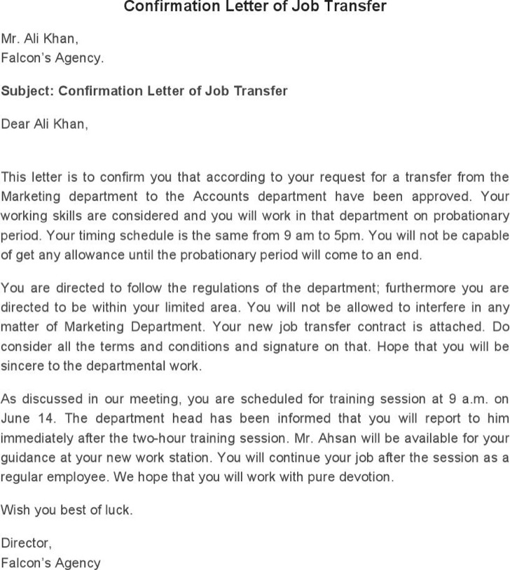 Confirmation Letter Of Job Transfer