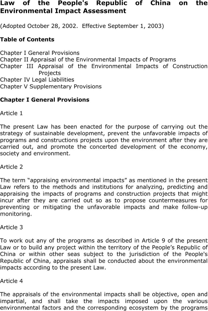 Environmental Impact Assessment Template