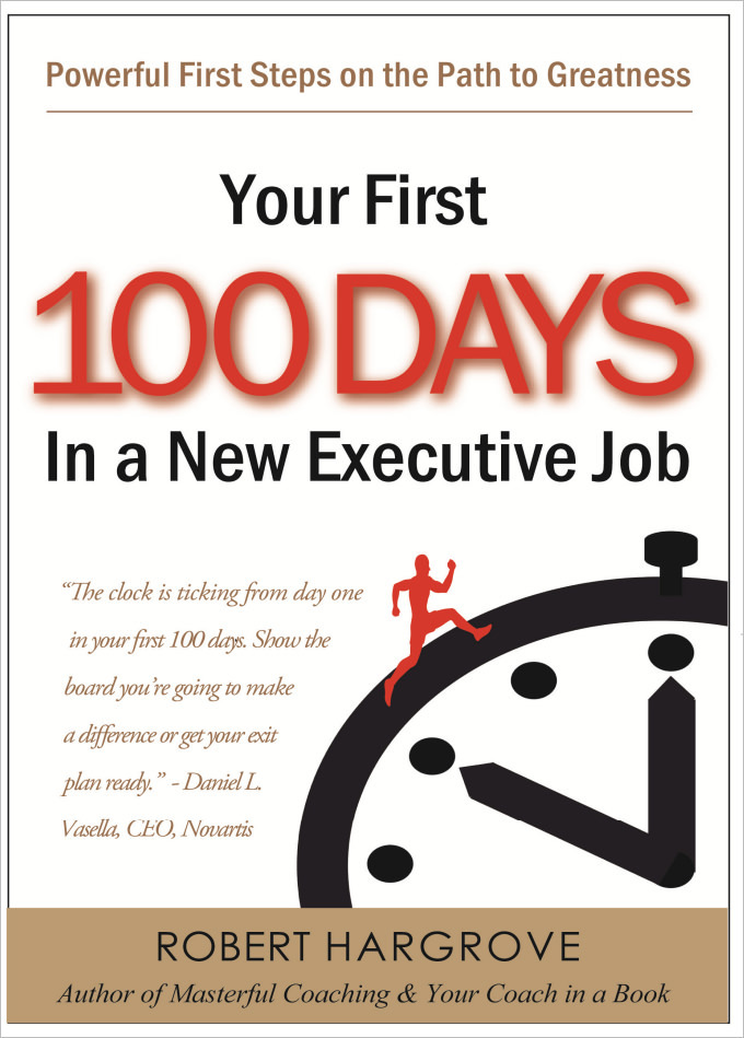 Do 100 day business plan
