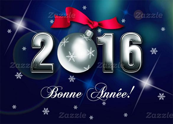 french new years greeting cards template download