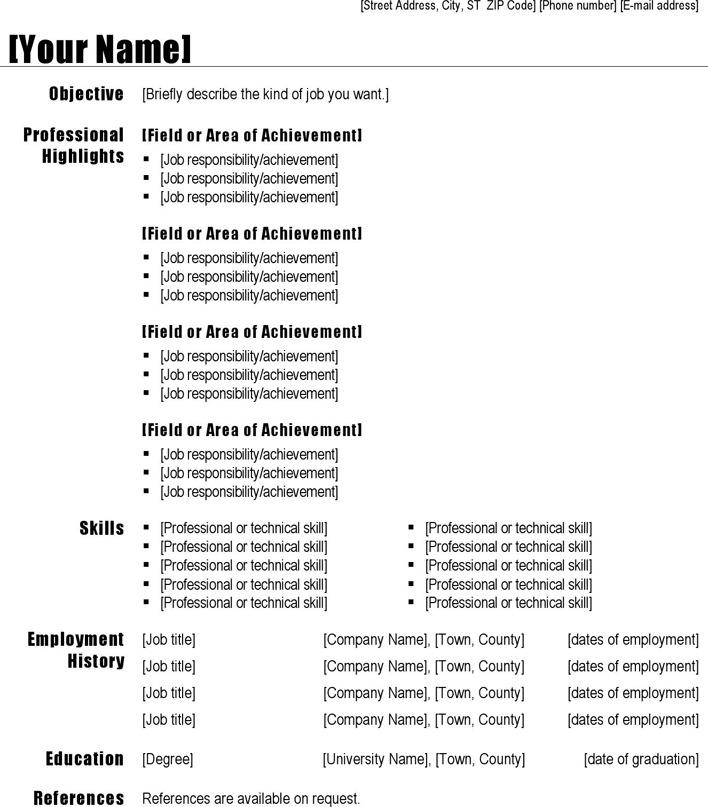 Functional CV (Modern Theme)